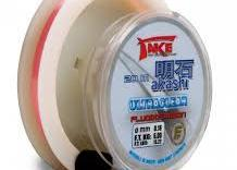 Akashi Fluorocarbon fluo Pink + clear