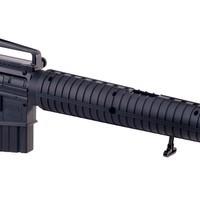 carabine a air crosman tactical mtr77+carry handle